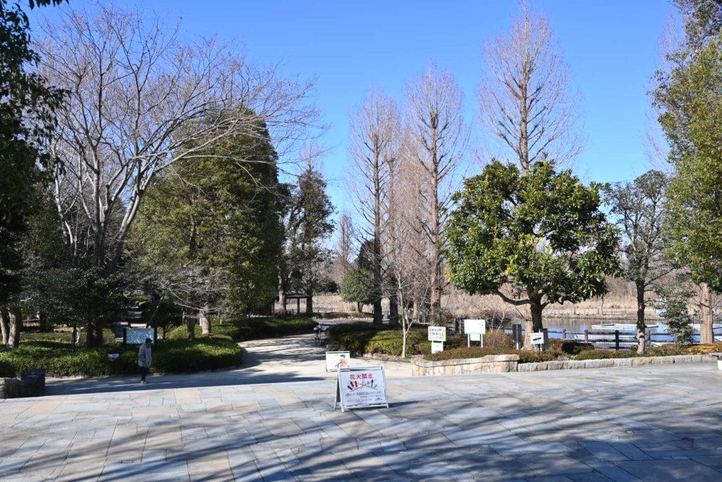 川口自然公園